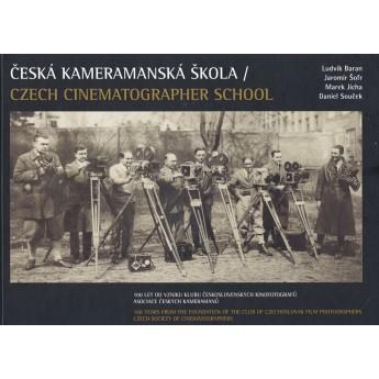 https://www.svetceskehofilmu.cz/800-thickbox/ceska-kameramanska-skola-czech-cinematographer-school.jpg