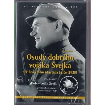 https://www.svetceskehofilmu.cz/848-thickbox/osudy-dobreho-vojaka-svejka-dvd.jpg
